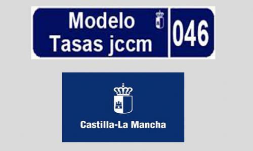 Modelo 046 (tributos Junta de Castilla-La Mancha)